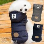 犬 服 犬服 冬 小型犬 ダウン風 フード付き コート ドッグウエア S M L XL グレー ネイビー