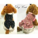 犬 犬服 冬 小型犬 レース付き エレガント コート アウター ドッグウエア S M L ピンク ブラック