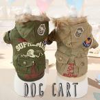 犬 犬服 冬 小型犬 フード カジュアル ファー付 コート アウター ドッグウエア S M L XL カーキ ベージュ