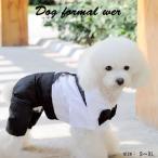 【PePe】犬服 フォーマル タキシード 男の子 つなぎ ズボン 誕生日 結婚式 イベント ドッグウエア S M L XL ブラック