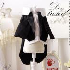犬 服 犬服 フォーマル タキシード 男の子 誕生日 結婚式 イベント ドッグウエア S M L ブラック