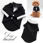 犬 服 犬服 フォーマル タキシード 男の子 誕生日 結婚式 イベント ドッグウエア S M L XL ブラック