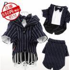 【PePe】犬服 紺スーツ フォーマル タキシード 男の子 誕生日 結婚式 イベント ドッグウエア S M L XL ネイビー