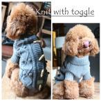ショッピングセーター 【PePe】犬服 小型犬 縄編みニット タートル セーター XS S M L グレー