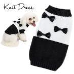 特別セール SALE 犬 犬服 小型犬 リボン ニット セーター XS S M L ホワイト/ブラック