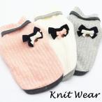 犬 服 犬服 冬 小型犬 ハイネック ニット セーター XS S M L ピンク ホワイト グレー