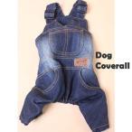 在庫処分 犬 犬服 小型犬 オーバーオール つなぎ ズボン ドッグウエア S M L デニム