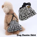 犬 服 犬服 小型犬 チェック フリル スカート 調整可能 XS S M L ブラック ホワイト