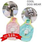 犬 服 犬服 キャミソール アイスプリント サマーウエア 小型犬 中型犬 夏用 ドッグウエア S M L ピンク/ブルー