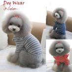犬 服 犬服 小型犬 長袖 ハイネック ボーダー カットソー ドッグウエア S M L グレー/ネイビー/レッド