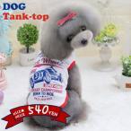犬 服 犬服 小型犬 カジュアル トップス Tシャツ ドッグウエア XS S M L
