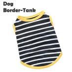 犬 服 犬服 小型犬 ボーダー トップス Tシャツ ドッグウエア XS S M L