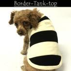 犬 服 犬服 小型犬 ボーダー シンプル タンクトップ カジュアル ドッグウエア S M L XL