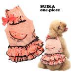 犬 服 犬服 小型犬 キュート スイカ ワンピース ドッグウエア XS S M L XL ピンク