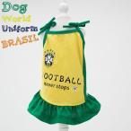 犬 服 犬服 小型犬 ブラジル ワンピース ドッグウエア S M L