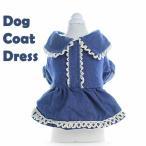 Yahoo!PePe ペット用品専門店★お買い得★新作 犬 服 犬服 小型犬 コート風 デニム ワンピース XS S M L XL
