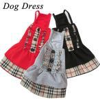 犬 服 犬服 小型犬 チェック ワンピース スカート ドッグウエア XS S M L ブラック/グレー/レッド