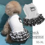 新作 犬 服 犬服 小型犬 チェックスカート ワンピース ドッグウエア XS S M L XL