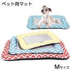 ペット用 マット クッション ベッド 小型犬 M レッド/ブルー/イエロー 夏 オールシーズン