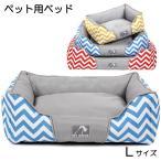 在庫処分セール SALE ペット用 ベッド 大型犬 猫 L ブルー/イエロー/レッド 夏用 オールシーズン