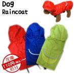 犬 服 犬服 小型犬 中型犬 大型犬 あたたか 裏起毛 フード付きレインコート 犬用 秋冬 XS S M L XL 3L 4L