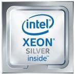 送料無料 Xeon Silver 4216 LGA3647