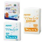 シーツサイズ別お試しパック レギュラー ワイド スーパーワイド ペットシーツ 国産 トイレシート 犬 猫 日本製