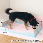 ショッピング犬 アルミパネルトレー 底トレー (幅91cm、奥行64cm、高さ10cm) トイレ トレー 抗菌 犬 犬用 犬用品 小型犬 中型犬 大型犬 国産 日本産