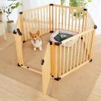 木製サークル フレックス2 本体 ハウス 小屋 ケージ 柵 犬 ペット 犬用品 ペットグッズ