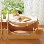 リバーシブルハンモック 1個 ベッド キャットタワー 猫用品 ペットグッズ