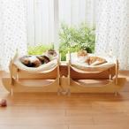 リバーシブルハンモック 2個セット ベッド キャットタワー 猫用品 ペットグッズ