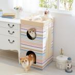 Yahoo!ペピイ PEPPY ヤフーショップ(セール) さわやかマリン3階建ベッド ベッド ハウス 猫 ペピイオリジナル 涼感 クール 綿100% コットン 隠れ家 ペット