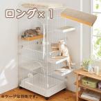 ケージ用ステップ ロング・1個 ※ケージは別売りです。猫 ケージ用ステップ 階段 取付簡単 ダンボール製 爪とぎ PEPPY ペピイ