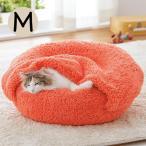 抗菌防臭ふんわりブランケット付ベッド M 犬 猫 ベッド 秋冬 ふわふわ あったか ピンク かわいい ふみふみ もふもふ ペット ペピイ PEPPY