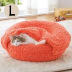 抗菌防臭ふんわりブランケット付ベッド L 犬 猫 ベッド 秋冬 ふわふわ あったか ピンク かわいい ふみふみ もふもふ ペット ペピイ PEPPY
