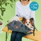 セール 3WAYチャオズクーハンキャリー イエロー小  犬 猫 キャリー スリング バッグ かわいい お出かけ 通院 便利 ペット ペピイ PEPPY