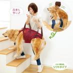 アシスタントバンド・ハニカムタイプ リフトタイプ 着丈41cm、バスト最小60cm、バスト最大65cm (シニア 老犬 介護 補助 散歩 歩行 洗える 犬用 中型犬 大型犬)