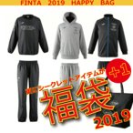 FINTA フィンタ サッカー メンズ ラッキーバッグ 豪華  ブラック FT7430C