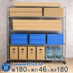 オープンラック 幅180 5段 ルミナス 物品棚 収納棚 業務用ラック キャスター付