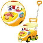 ショッピングアンパンマン よくばりビジーカー2 (乗用玩具/押し棒・ガード付き) アンパンマン ベビー用品