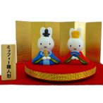 店内全品セール開催中!吉徳 雛人形 ミッフィー かわいい 丸台 コンパクトタイプ キャラクター ひな人形