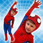 Yahoo!パーフェクトワールド店内全品10%オフセール開催中9月23日まで スパイダーマン コスチューム 子供 男の子用 トドラーサイズ マーベル 仮装