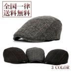 ハンチング帽 キャップ 帽子 メンズ ゴルフ 紫外線対策 軽量 紳士 男性 サイズ調整可能