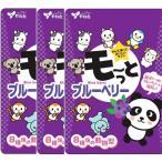 Yahoo!ペルルアルファショップ【送料無料】やわた モ〜っとブルーベリー 40粒 まとめ買い3袋セット