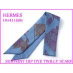 HERMES エルメス 101411S06 SURTEINT DIP DYE TWILLY SCARF ロゴ入り ブルー系地 フラッグ柄 ツイリースカーフ トゥイリースカーフ