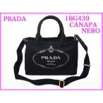 ショッピングプラダ ストラップ PRADA プラダ 1BG439 NERO CANAPA ショルダーストラップ付き ロゴプレート ロゴ絵柄入り ネロ ブラック カナパ キャンバス トートバッグ