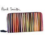 Paul Smith ポールスミス CNRA/552M/Y14 ブルー系 X ネイビー系 X ブラック系 マルチカラー ストライプ柄 ネクタイ
