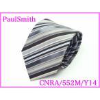 Paul Smith ポールスミス CNRA/552M/Y14 グレー系 X シルバー系 X ブラック系 マルチカラー ストライプ柄 ネクタイ