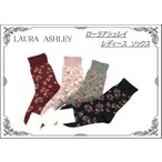 ローラアシュレイ LAURA ASHLEY レディース  ソックス   ショート 靴下 敬老の日 プレゼント ギフト 日本製 花柄 90-la-l-350