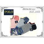 ポロラルフローレン POLO RALPH LAUREN メンズ 靴下 スニーカー ソックス ギンガムチェック  父の日 プレゼント  90-polo-334